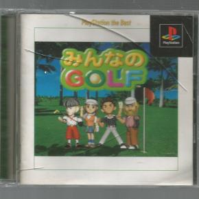 Everybody's Golf (JAP)