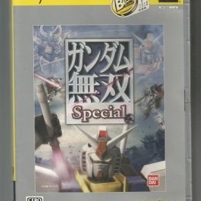 Gundam Musou Special (JAP)-