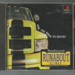 Runabout (JAP)!