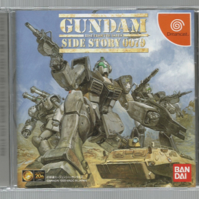 Mobile Suit Gundam Side Story 0079: Rise from the Ashes (JAP)/