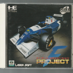 F1 Team Simulator Project F (JAP)!