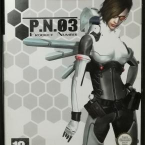 P.N.03 Pal