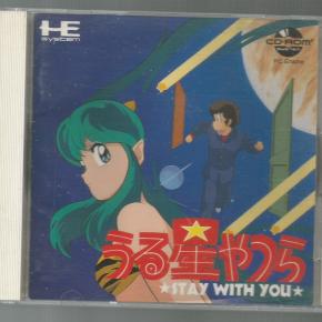 Urusei Yatsura - Stay with you (JAP)/