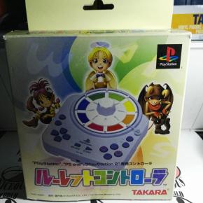 Takara Roulette Controller (JAP)