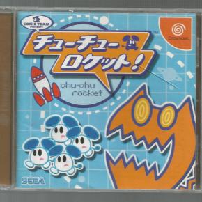 Chu Chu Rocket (JAP)*