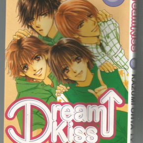 Dream Kiss Vol.1!