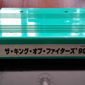 The King Of Fighters 99 MVS