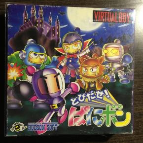 Bomberman Virtual boy: Tobidase pani-bon completo.