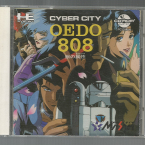Cyber City Oedo 808 (JAP)