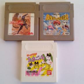 GAMEBOY LOTE AYAKASHI NO SHIRO, JINSEI GAME DENSETSU Y TAMAGOTCHI GAME BOY