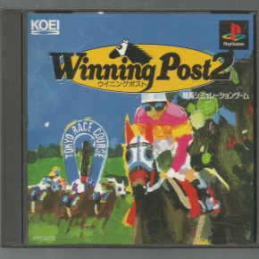 Winning Post 2 (JAP)*