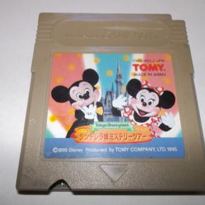 GAMEBOY Tokyo Disneyland Mickey no Cinderella Shiro Mystery Tour RARO GAME BOY