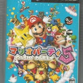 Mario Party 5 (JAP)*