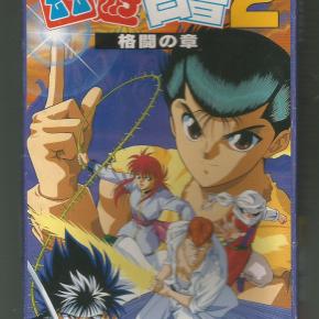 Yu Yu Hakusho 2: Kakutou no Sho (JAP)