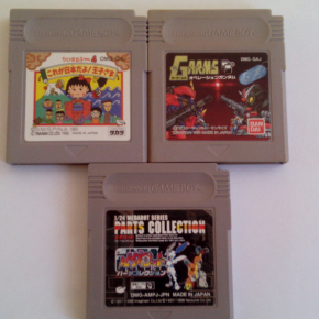 GAMEBOY LOTE Chibi Maruko Chan 4, GARMS Y Medarot Parts Collection GAME BOY