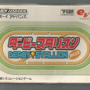 Derby Stallion Advance (JAP)*