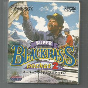 Super Blackbass Pocket 2 (JAP)*