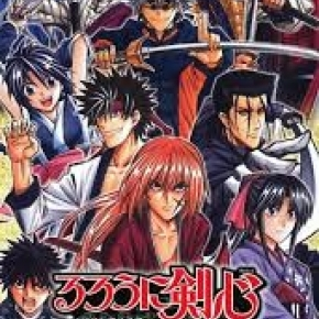 Kenshin PSP