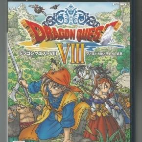 Dragon Quest VIII (JAP)*