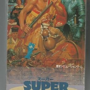 Super Nobunaga no Yabou - Bushou Fuunroku (JAP)