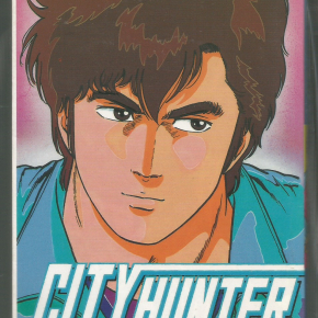 City Hunter Vol.2!