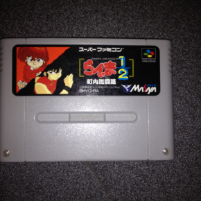 JUEGO RANMA 1/2 SUPERFAMICOM JAPONESA SUPERNES