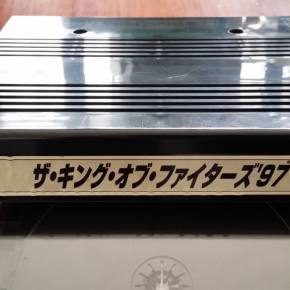 The King Of Fighters 97 MVS