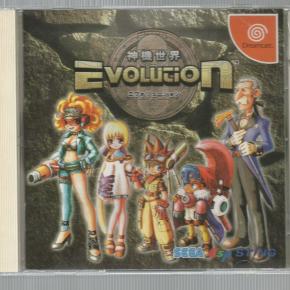 Evolution (JAP)-