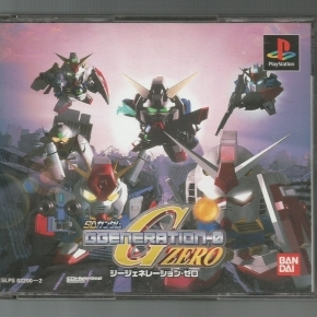 SD Gundam GGeneration 0