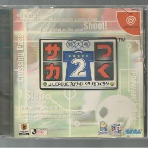 Tsuku Tokudai Gou 2 J.League Pro Soccer Club o Tsukurou! (JAP)!