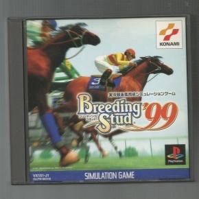 Breeding Stud 99 (JAP)