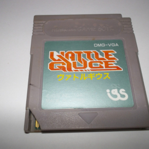GAMEBOY VATTLE GIUCE SHOOTER UP GAME BOY MUY RARO