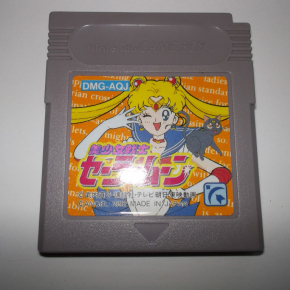 GAMEBOY Bishoujo Senshi Sailor Moon