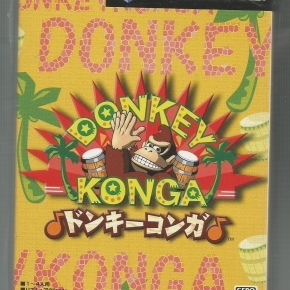 Donkey Konga (JAP)