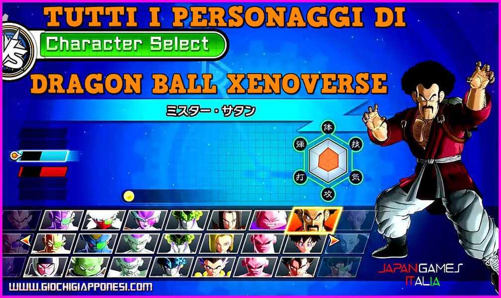 Dragon Ball Xenoverse Personaggi