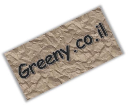 גריני - איכות הסביבה