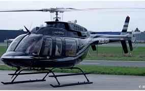 Nieuwe Bell 407 GPX voor het Belgische Luchtvaartregister