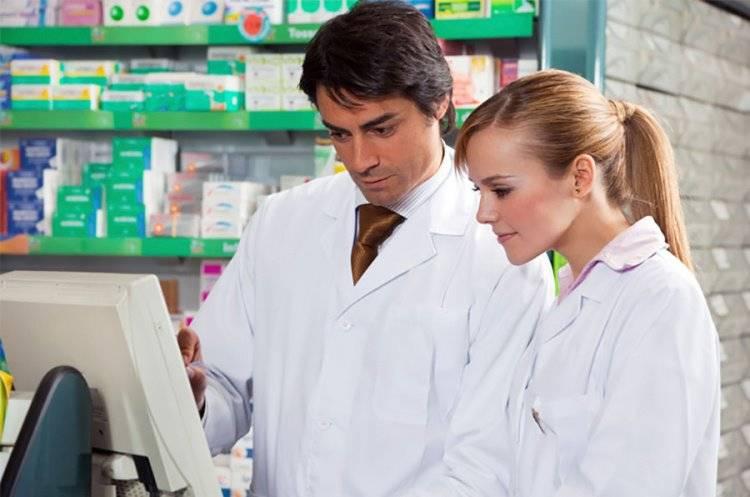 FP Oficial de Técnico en Farmacia y Parafarmacia