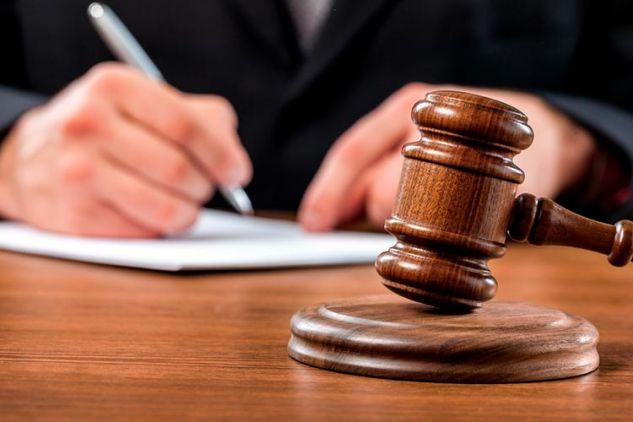 Oposiciones a Auxilio Judicial