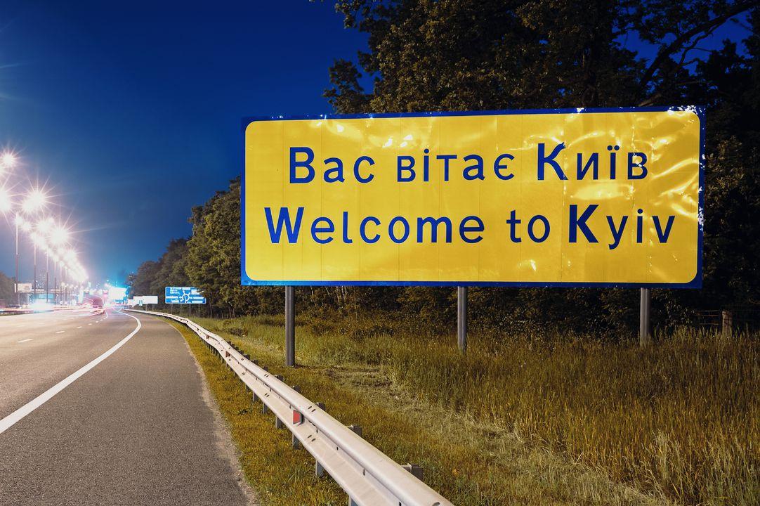 Kiev is de hoofdstad