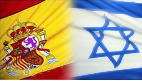 Nationalité espagnole pour les juifs séfarades : la loi a été votée le 10 juin 2015