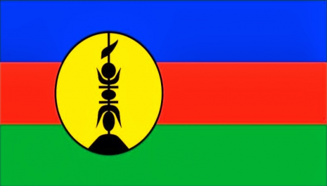 La suspension dans la fonction publique de Nouvelle-Calédonie