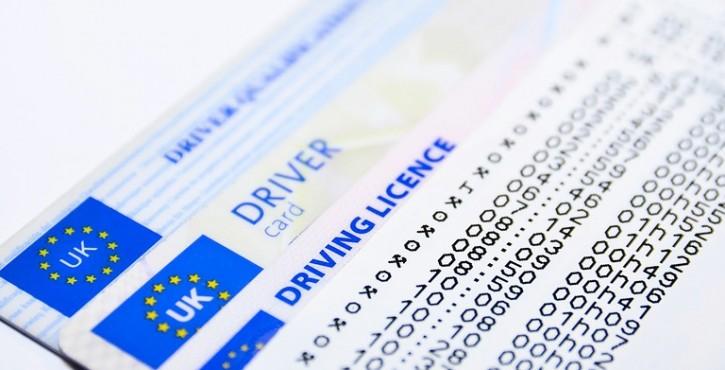 Stationnement : pas d'amende pour le titulaire de la carte grise en cas d'identification de l'auteur de l'infraction