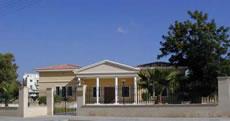 Museum of Marion-Arsinoe at Polis