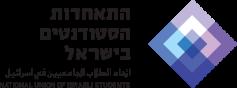 National_Union_of_Israeli_Students logo