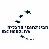 idc-herzliya logo