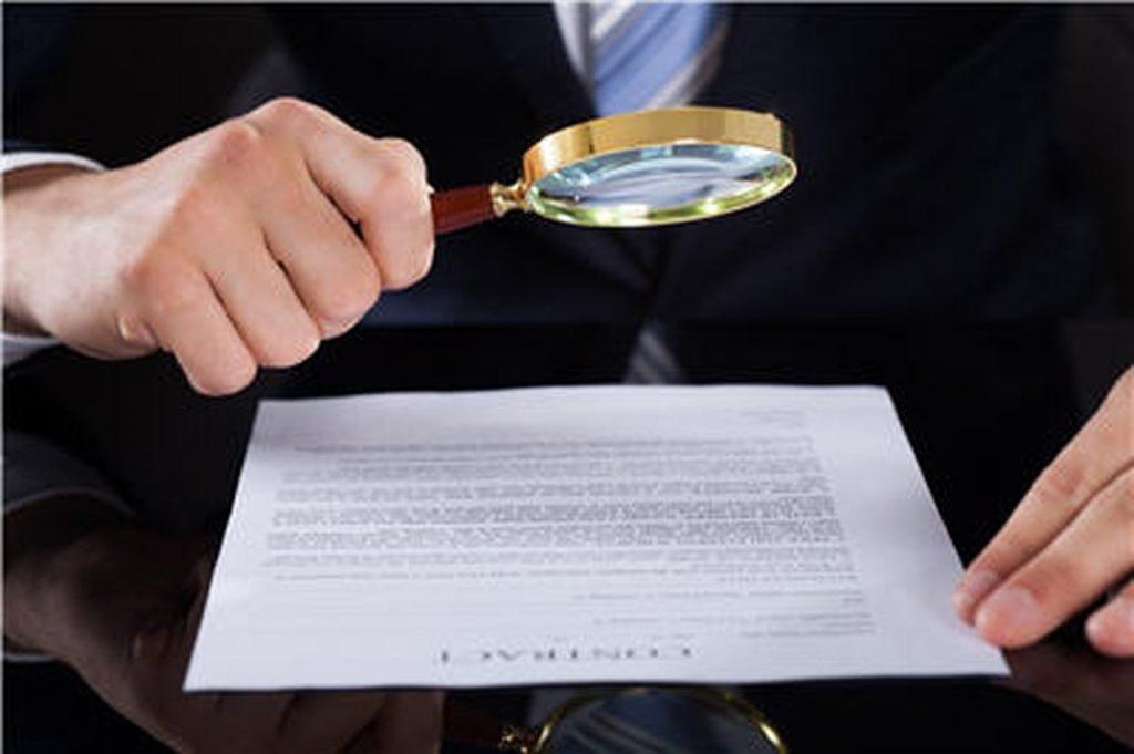 analyse document
