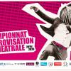 Match d'Improvisation/ Championnat FBIA  : Poneys de bain VS Croutounz