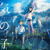 Les enfants du temps (Weathering with you)  - (Vo Japonais St Fr/Nl)