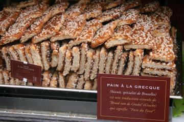 Brood dat niet echt Grieks is!